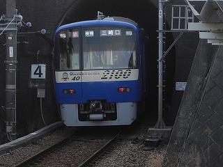 RSCN9873