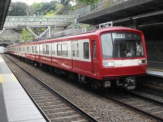 RSCN9875